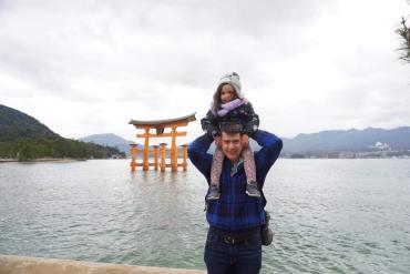 At the Torii Gate